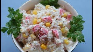 Смотреть онлайн Салат из крабовых палочек и кукурузы