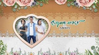 """ПРЕМЬЕРА! 27 октября! """"Одна ложь на двоих"""" Русские мелодрамы, сериалы 2018"""