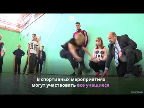 Готов к труду и обороне: как в российские школы возвращается ГТО