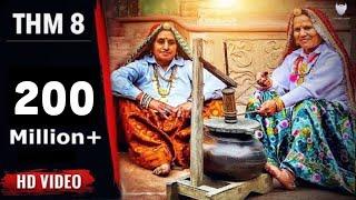 Halka Dupatta Tera Muh Dikhe | THM 8 - Gurmeet Bhadana, Lokesh Gurjar, Desi King, Totaram, Baba