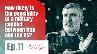 اغاني حصرية How likely is the possibility of a military conflict between Iran and the US? (ep11) تحميل MP3