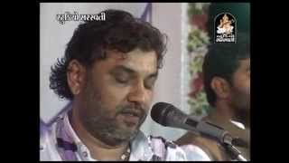 Raj Mane Lagyo Kasumbi No Rang | Popular Gujarati Bhajan By Kirtidan Gadhvi