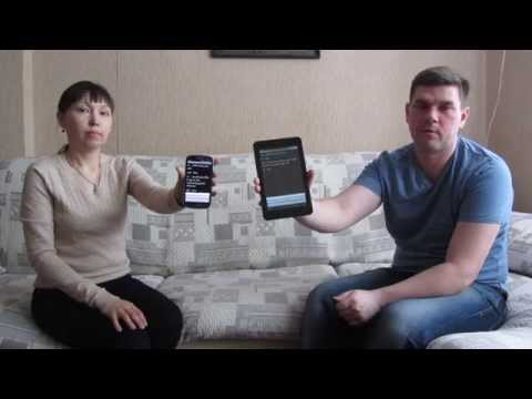 Video of Deaf - Hearing chat device D