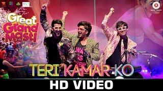 Teri Kamar Ko - Great Grand Masti | Riteish D, Vivek O & Aftab