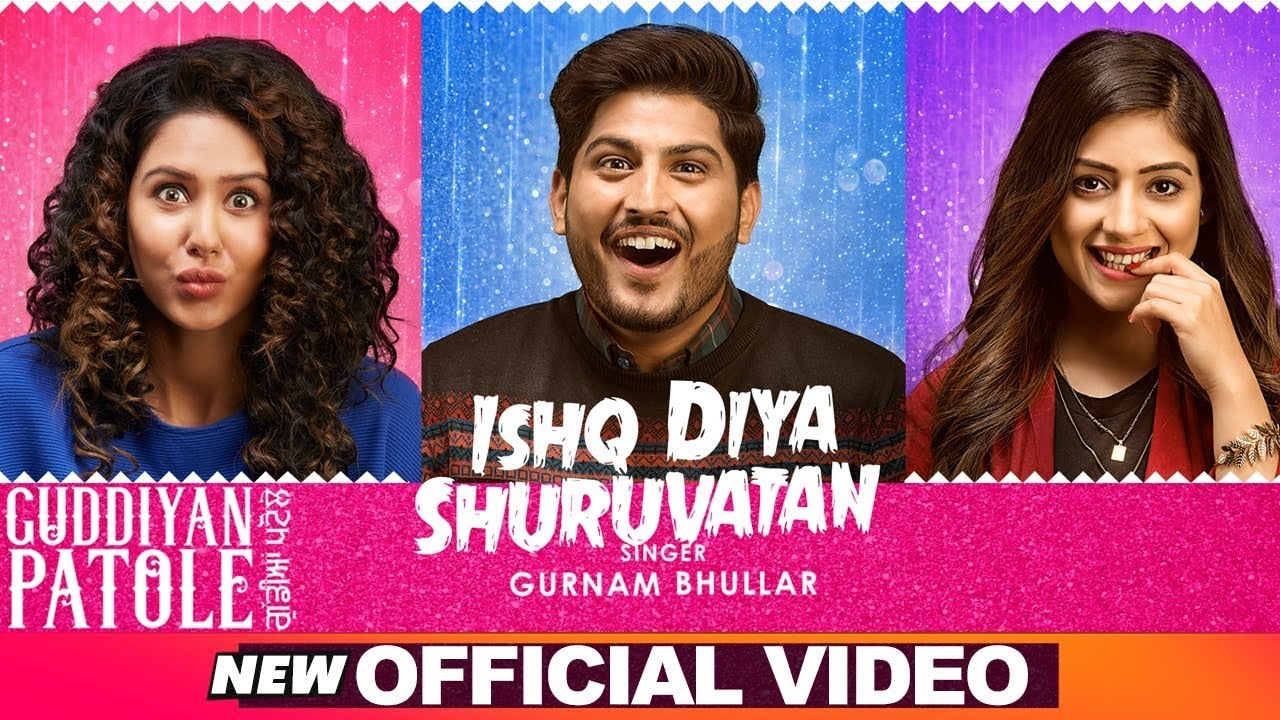 Ishq Diya Shuruvatan Mp3 song Download by Gurnam Bhullar