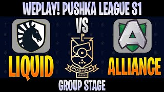 Liquid vs Alliance | Bo3 | Group Stage WePlay! Pushka League S1 | DOTA 2 LIVE | NO CASTER