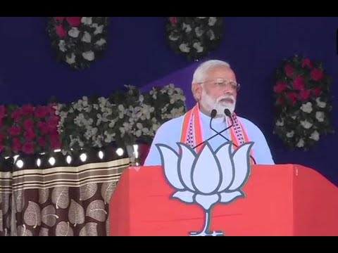 Gujarat: PM Modi addresses rally in Junagadh