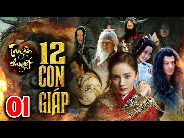 Phim Mới Hay Nhất 2020 | TRUYỀN THUYẾT 12 CON GIÁP – TẬP 1 | Phim Bộ Trung Quốc Hay Nhất 2020