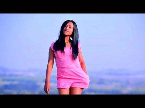 Mebrat Nigussie – Liben Setehu(ልቤን ሰተሁ) – New Ethiopian Music 2017 (Official Video)