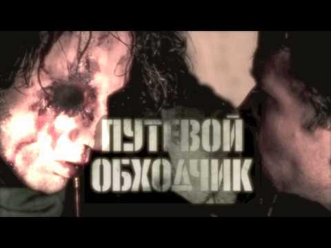 Колыбельная (Тили-тили-бом, Закрой глаза скорее) (OST