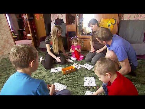 С 1 апреля новые правила выплаты пособий малообеспеченным семьям с детьми в возрасте от 3 до 7 лет.