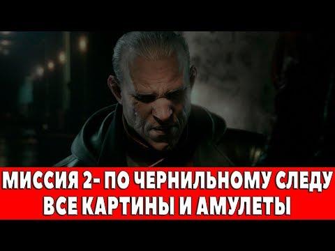 Энциклопедия камней полная энциклопедия камней и амулетов