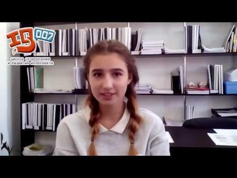 1800 слов в минуту — результат выпускницы Елизавета Максимовой