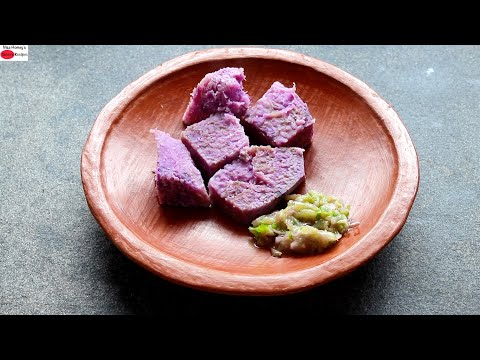 Purple Yam & Chutney – Healthy Recipe For Breakfast/Lunch – Kachil Puzhungiyathu | Skinny Recipes