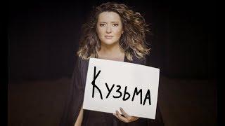 Наталья Могилевская - Personal Jesus