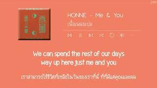 HONNE   Me & You ◑[แปลเพลง]