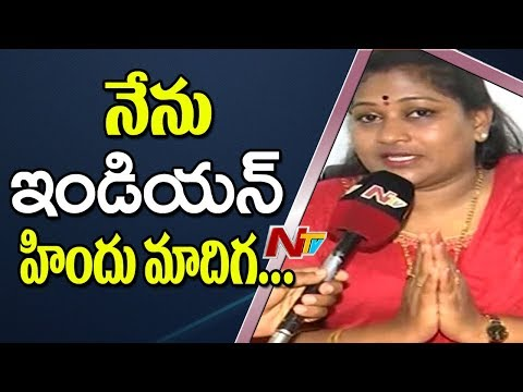 I AM an Indian Hindu Madiga Says TDP MLA Anitha Face to Face || TTD Board Member Controversy