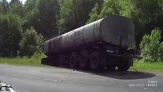 Авария в 40 км от Чагоды. Часть 2