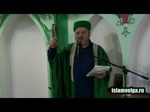 Достоинство Пророка Мухаммада ﷺ