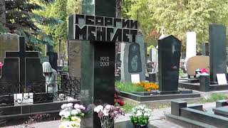 Красивые могилы и ритуальные конструкции