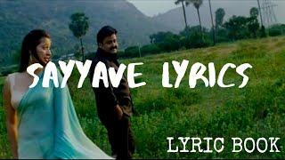 Sayyave Lyrics