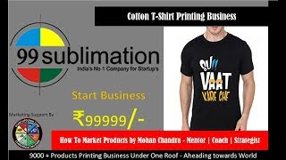 +91 7827755835 | Black Cotton T Shirt Printing Machine | Earn ₹ 5000 / Day from Home | Vinyl Tshirt