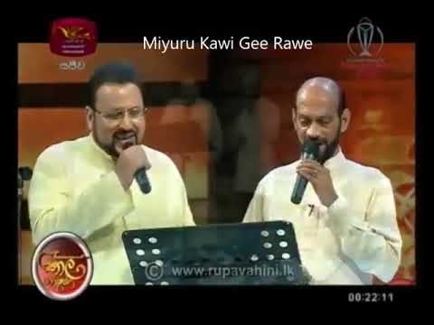 Aadarayaka Mahime Hymns - PlayList 3 - Brother Charles | Daham