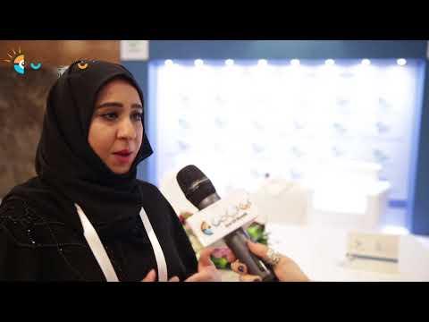 مقابلات عين الرياض بالملتقى السعودي لصناعة الاجتماعات 2018