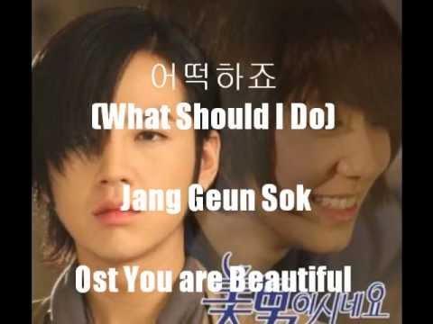 WHAT SHOULD I DO(OTTOKHAJYO)--JANG GEUN SOK