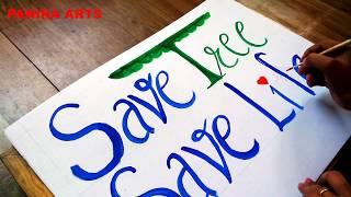 How To Make Slogan Board   school Project For Kids  environmental Awareness Slogan Board