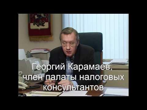 IncomePoint.tv: штрафные санкции за неуплату налогов