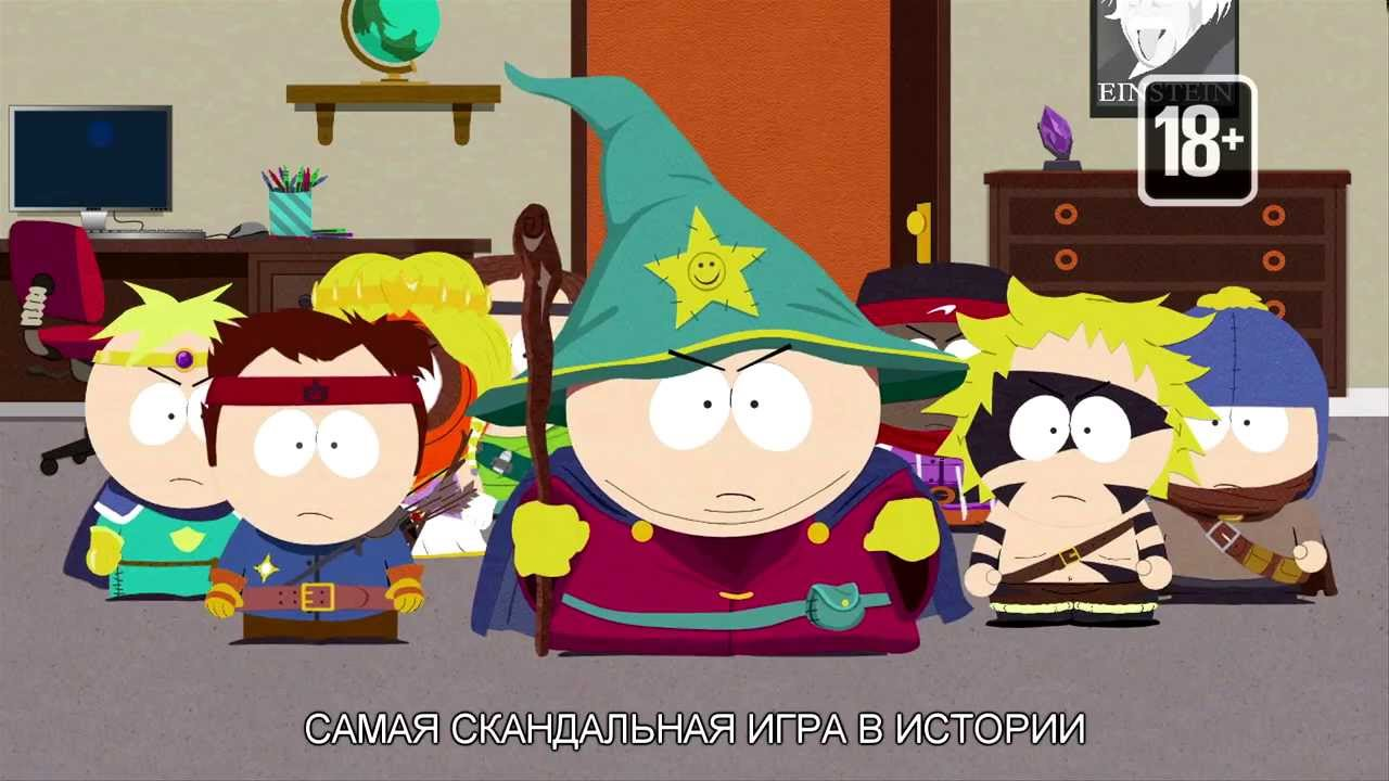 Обложка видео Тизер-трейлер South Park: The Stick of Truth