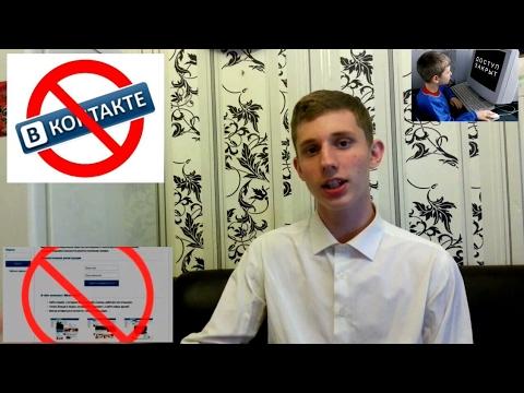 Закон о запрете регистрации детей до 14 лет в интернете | что будет дальше