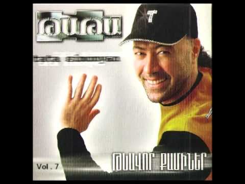 Tata Simonyan – Terevnere Deghin // Tevavor Qaminer – Vol.7 // 2006
