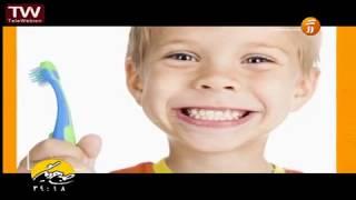 ویتامینی که از پوسیدگی دندان پیشگیری می کند