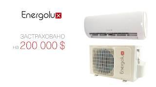 Кондиционер Energolux Davos SAS30D1-A/SAU30D1-A от компании F-Mart - видео
