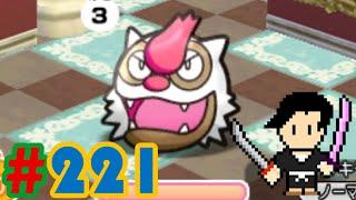 Whirlipede  - (Pokémon) - Pokémon Shuffle #221 Vigoroth, Whirlipede, Croconaw stage etc.