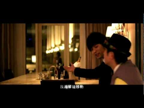 周杰倫 Jay Chou【迷魂曲 Enchanting Melody】Official MV