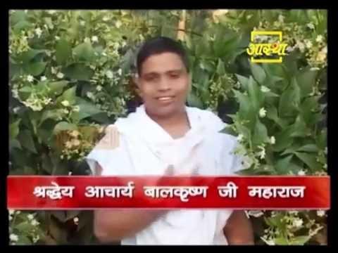 Video Ayurvedic use  Night Jasmine (Harsingar)