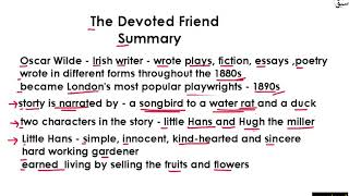 the devoted friend summary