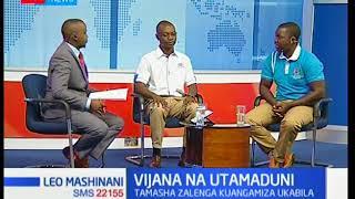 Leo Mashinani mahojiano: Vijana na utamaduni (Sehemu ya kwanza)