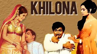 Khilona (1970) Full Hindi Movie | Sanjeev Kumar, Mumtaz, Shatrughan Sinha, Jeetendra, Durga Khote