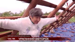 На Хустщині люди оговтуються від стихії