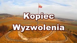 preview picture of video 'Kopiec Wyzwolenia Piekary Śląskie'
