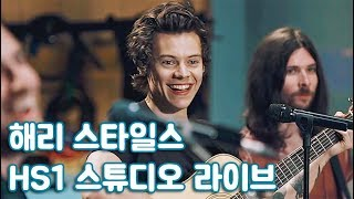 [ENG/KOR SUB] Harry Styles Behind the Album (the Performances) HD