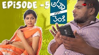 Appu wife of Venky telugu web series II Episode - 5 II Red Chillies II