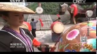 Secret of the Ancient Hmong Drum - 苗鼓密码