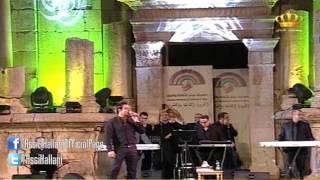 اغاني حصرية Assi El Hallani - Hwara | (عاصي الحلاني - هوارة ( مهرجان جرش تحميل MP3
