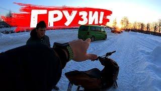 YAMAHA AEROX ЗА КОПЕЙКИ IВЫЗВАЮ PilotZX6R на БИТВУ МАШИН!