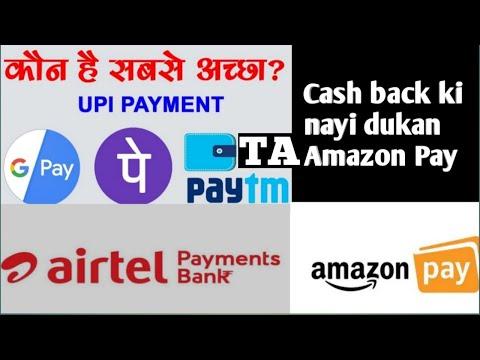 Amazon Pay vs Google Pay vs Phone Pe vs Paytm vs Airtel